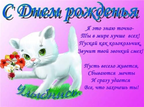 подписать открытку с днем рождения ...: rojdeniyaden.my1.ru/photo/lakonichnye_peredelki/kak_podpisat...